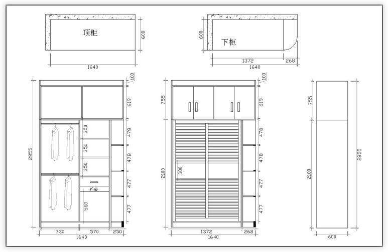 三,衣柜内部空间设计要合理规划充分利用