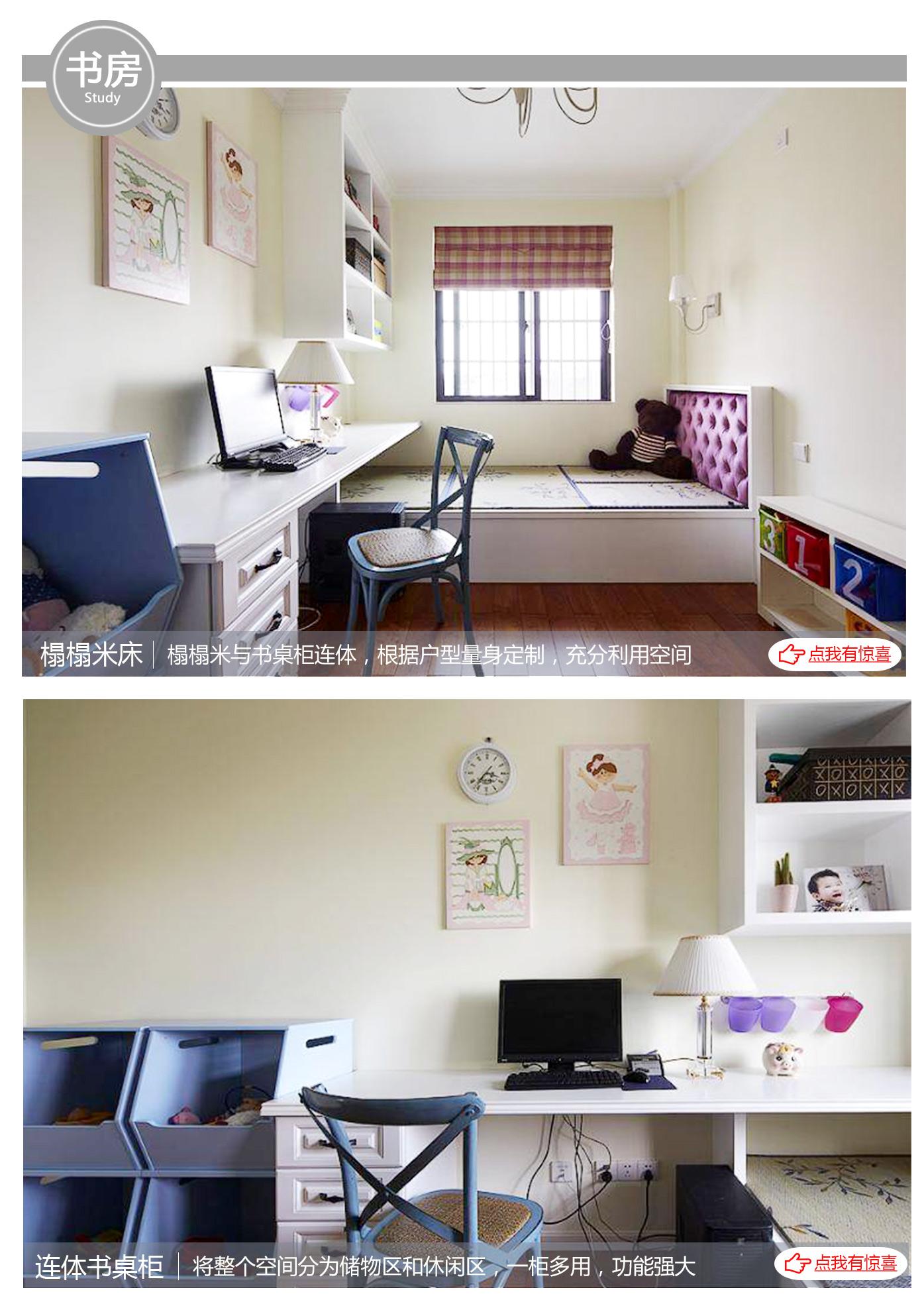 【全屋实拍案例】110平美式混搭三室两厅 只花9万的省钱硬装