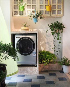 宜家风格洗衣机放阳台效果