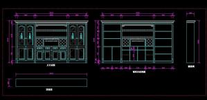 最新中欧式酒柜设计图