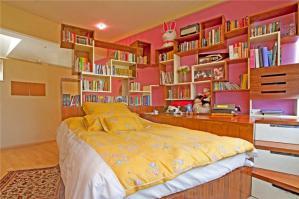 卧室创意新款书柜