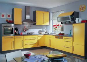 黄色不锈钢厨房橱柜